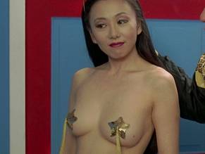 Yumiko Kumashiro  nackt