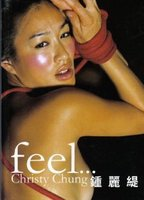 Are Christy chung porn movie